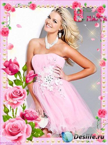 Женская рамка на 8 марта - С праздником весны