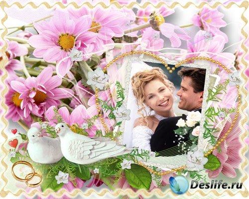 Красивая рамка - Нежность свадьбы