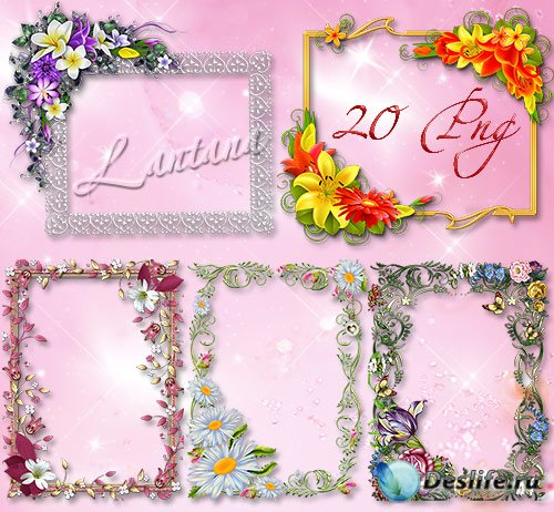 Рамочки-вырезы - Цветы как символ красоты и первозданной чистоты