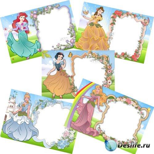 Рамочки Принцессы