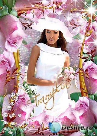Рамочка для фото – Розовые розы