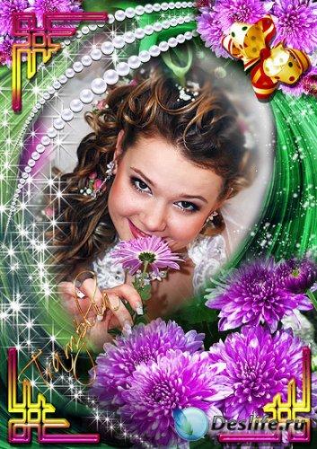 Рамка для ваших фото - Хризантемы