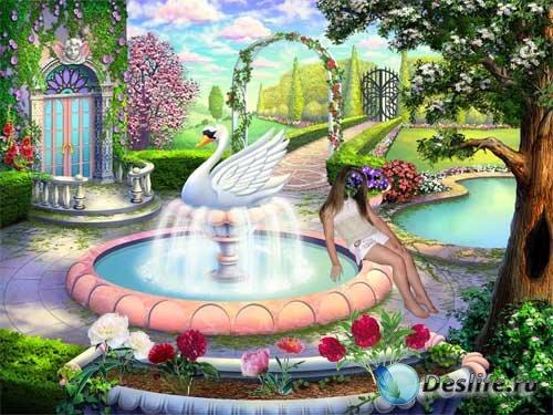 Фотошаблон У фонтана