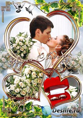 Фоторамка - Свадебный коллаж