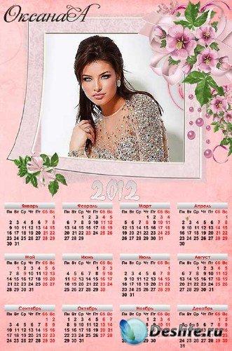Календарь на 2012 год  - Нежность розовых цветов