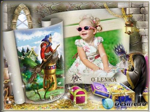 Детская фоторамка - В гостях у сказки