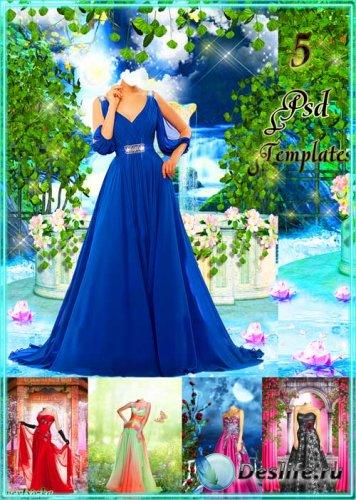 Многослойный psd костюм для милых дам - Самые красивые вечерние платья для  ...