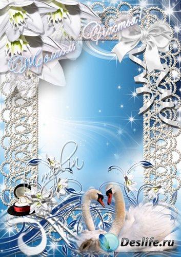 Свадебная Рамка для ваших фото - Жемчужная