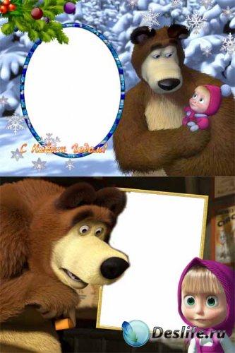 Рамки для фото - Маша и медведь