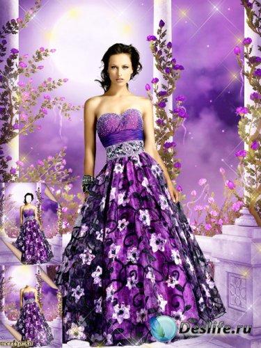Многослойный женский psd костюм - Девушка в платье цвета сирени