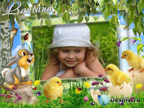 Детская пасхальная рамочка - Светлый праздник на полянке
