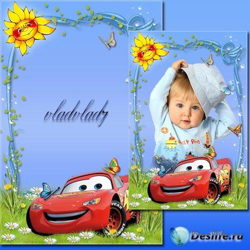 Детская фоторамка с Тачками - На лужайке