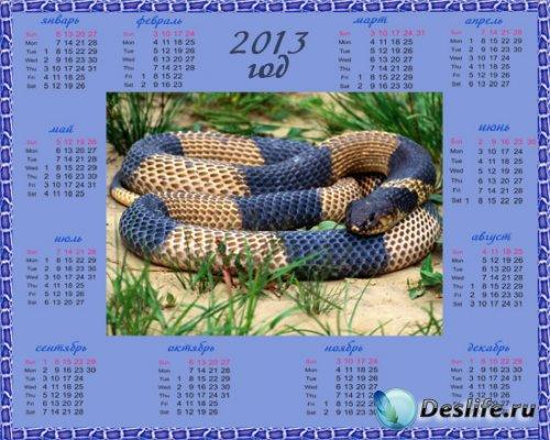 Календарь на 2013 год – Год змеи, змея с синей окраской
