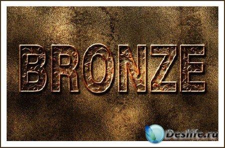 Видеоурок для фотошопа - Как создавать ажурный бронзовый текст