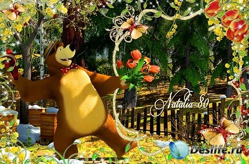 Детская рамочка для оформления фото с героями м/ф Маша и медведь