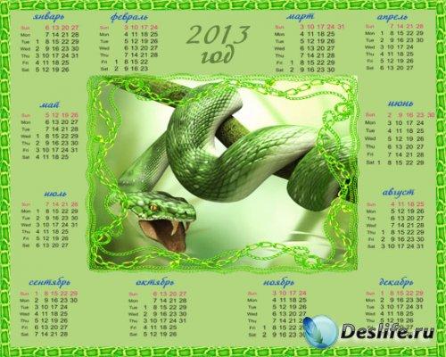 Календарь на 2013 год – Год змеи, змея с зеленой окраской