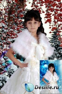 Костюм для фотомонтажа - Девочка Зима