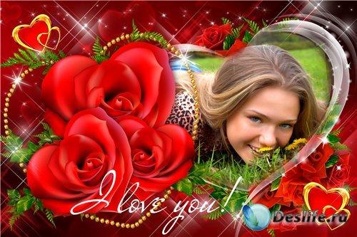 Рамка для любимой - I Love You