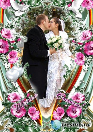 Свадебная Рамка для фото – Бирюзовая