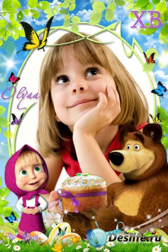 Детская рамка к Пасхе с Машей и Медведем