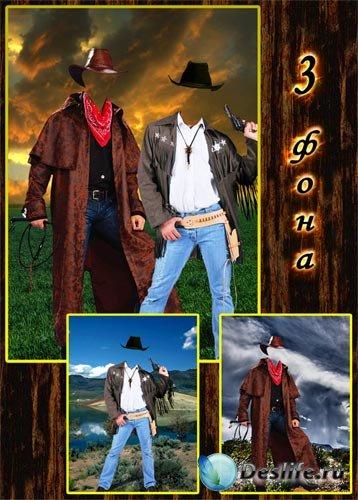 Мужской фотокостюм - Два ковбоя