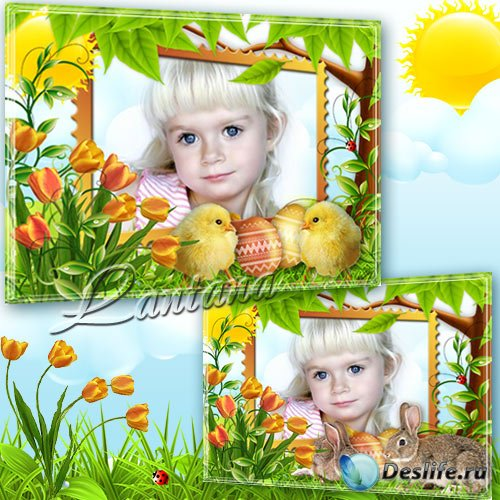 Детская пасхальная рамочка - Как солнце блещет ярко, как неба глубь светла