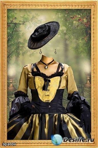 Женский костюм для фотошопа – Королевская особа