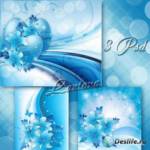 PSD исходники для фотошопа - Я лилию добуду голубую и подарю её тебе
