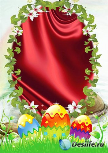 Рамка для фотошопа – Пасхальные яйца