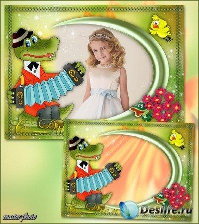 Детская рамка с кракодилом Геной - В день рожденья...