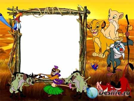 Рамка для фото - Король Лев
