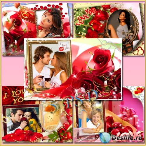 Многослойные рамки - открытки для оформления фото и поздравлений с праздник ...