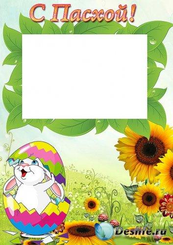 Яркая весенняя рамка – Пасхальный кролик