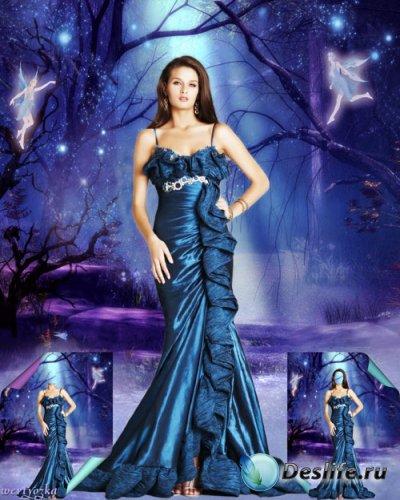 Многослойный женский костюм - Девушка в платье цвета сапфира в сказочном ле ...