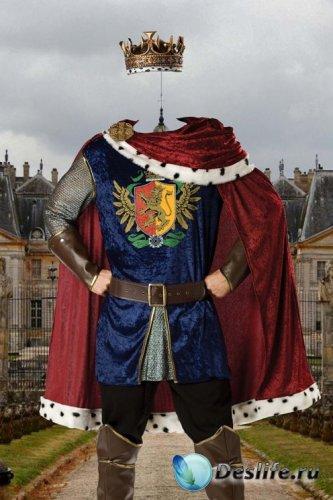 Мужской костюм - Могущественный монарх