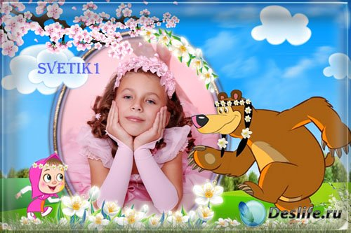 Детскую рамку для фото - Весна с Машей и Медведем