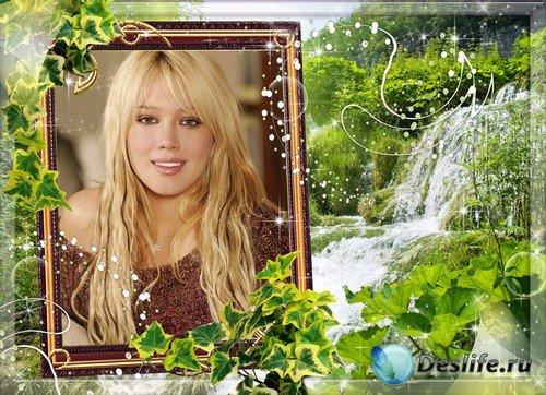 Рамка для фото –  Райский уголок с водопадом