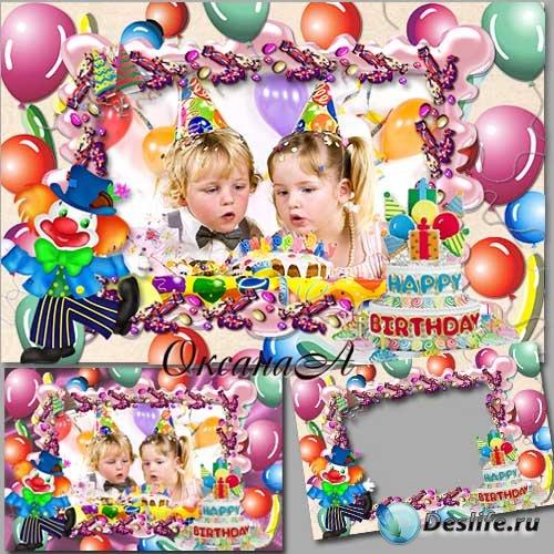 Детская рамка на день рождения девочке с тортом и клоуном – Конфетное настр ...