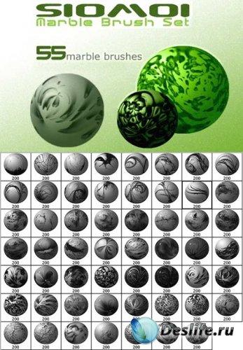 Мраморные шары - Кисти