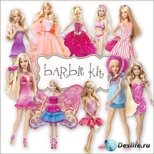 Нарядные барби - Куклы
