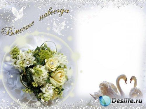 Рамка свадебная (3)