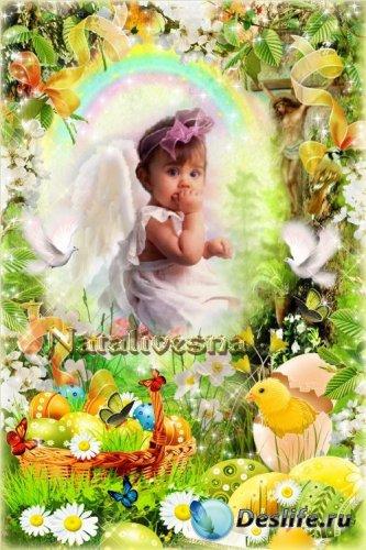 Детская рамочка  – Ангел спустился на землю с чистой и нежной душой !