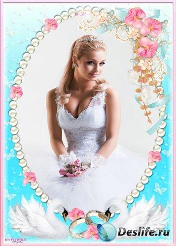 Свадебная рамка для фото - Два белых лебедя прекрасных свою создали нынче п ...