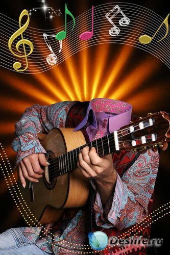 Костюм для Photoshop - Пой, моя гитара