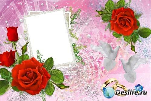 Рамка для фото - Волшебный день свадьбы