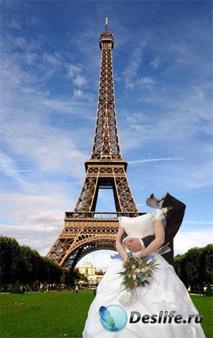 Костюм для фотошоп – Свадьба в Париже