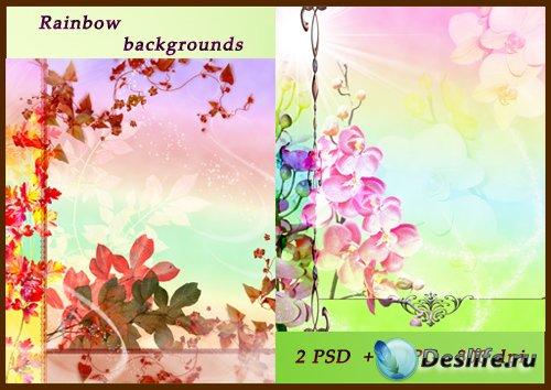 PSD исходники - Радужные фоны