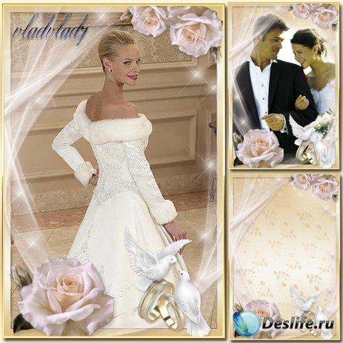 Свадебная рамка с белыми розами - Время любить