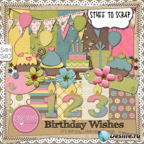 Детский скрап-набор - Пожелания в день рождения. Scrap - Birthday Wishes