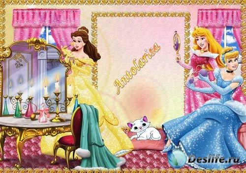 Рамка для фото - В комнате принцесс